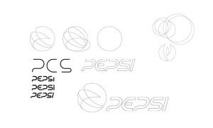 redesign-marca-pepsi-7